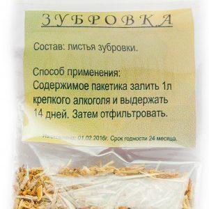 настойка Зубровка