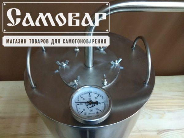 Комсомолец ПРО (15 л) 2