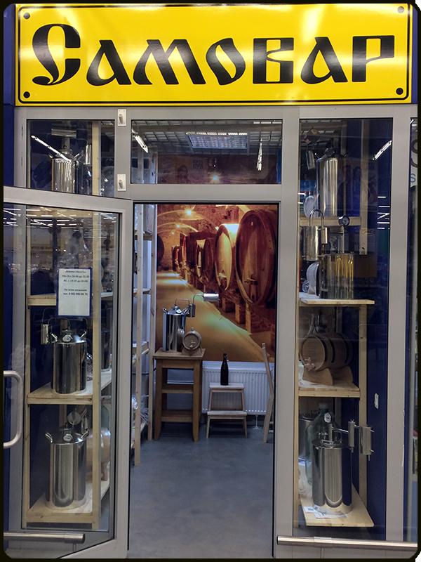 Магазин в Ленте