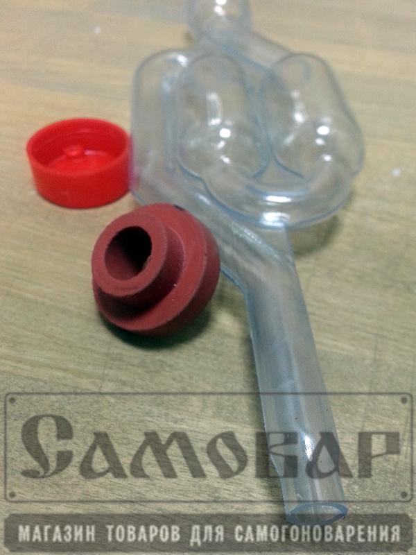 Гидрозатвор 2