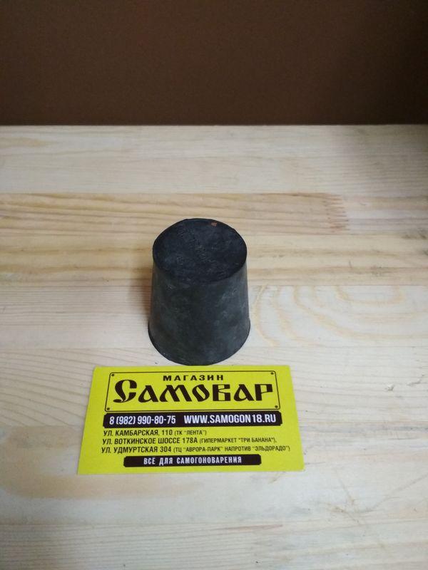 Пробка резиновая (конус) 40 мм