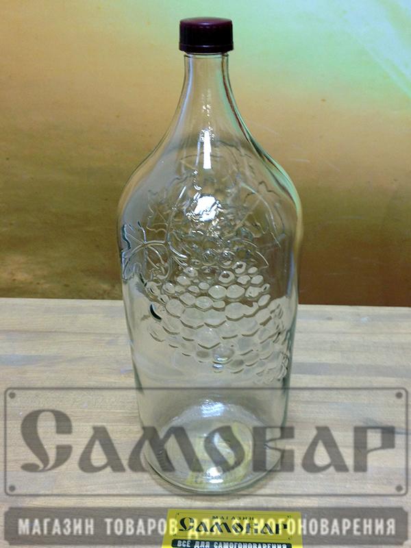Бутыль Виноград (2л)