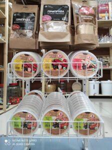 Новинка! Смеси, приправы, коллагеновые оболочки для сосисок и колбас.